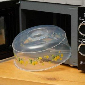 Крышка для СВЧ-печи «Лимоны»