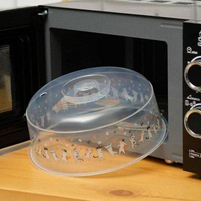 Товары для дома, огромный выбор! + НОВИНКИ — Колпаки для СВЧ печей — Аксессуары для кухни