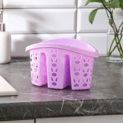 Фикс Прайс на Хозы и Посуду, Товары от 9 руб.  — Подставки для столовых приборов — Салфетницы и подставки