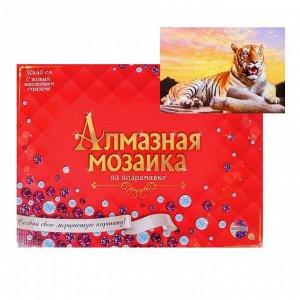 Алмазная мозаика с полным заполнением, 30 ? 40 см «Величественный тигр»