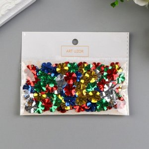 """Набор для творчества пайетки 10 граммов """"Разноцветные цветочки"""" 1,5х1,5 см"""