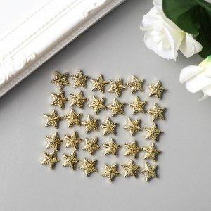 """Декор для творчества пластик """"Звёзды"""" золото набор 30 шт 1,2х1,2 см"""