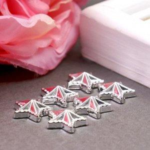 """Декор для творчества пластик """"Звёзды"""" серебро набор 30 шт 1,2х1,2 см"""