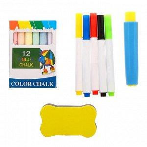 Игровой набор «Доска для рисования», с аксессуарами