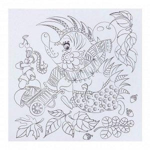 """Раскраска антистресс, альбом """"Таинственный мир зверей"""" 20 стр."""