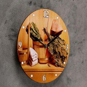 """Часы настенные, серия: Интерьер, для бани """"Вкусная баня"""""""