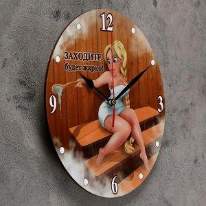 """Часы настенные для бани """"Заходите, будет жарко!"""" микс стрелки"""