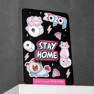 Карантинный значок «Stay home»