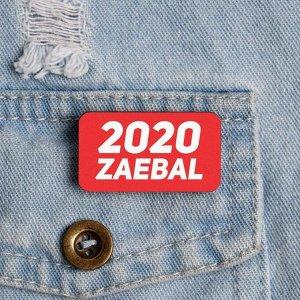 Карантинный значок «2020»