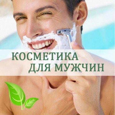 Малавит - косметика из Алтая! — Мужская серия — Гигиена
