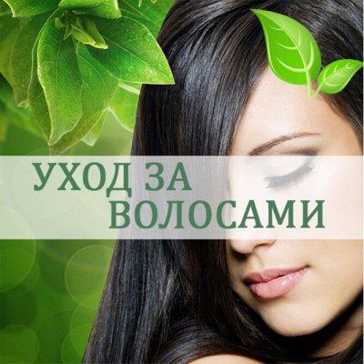 Малавит - косметика из Алтая! — Средства по уходу за волосами — Шампуни