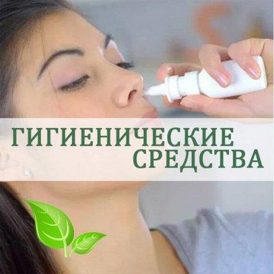 Малавит - косметика из Алтая! — Гигиенические средства — Гели и мыло