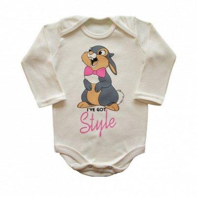 Счастливая Малинка - 9 — Для малышей — Для новорожденных