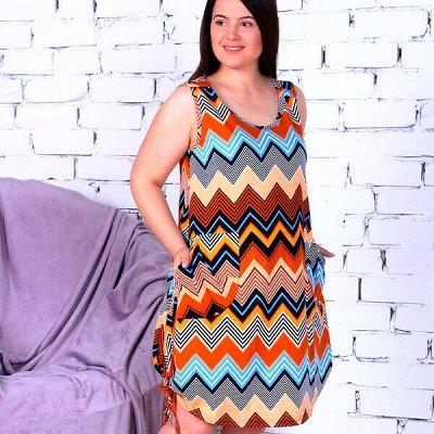 21. DRESS-Яркий трикотаж от 42 до 70 размера! Новинки! — Сарафаны — Сарафаны