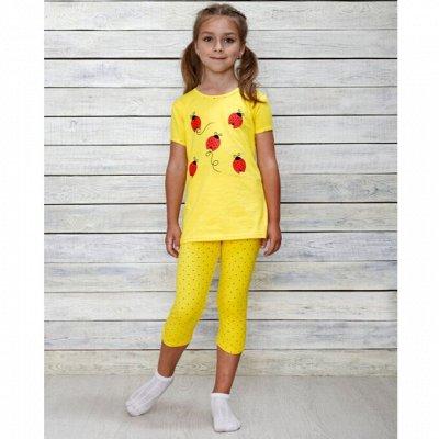 Счастливая Малинка - 9 — Девочкам: костюмы, пижамы — Комбинезоны и костюмы