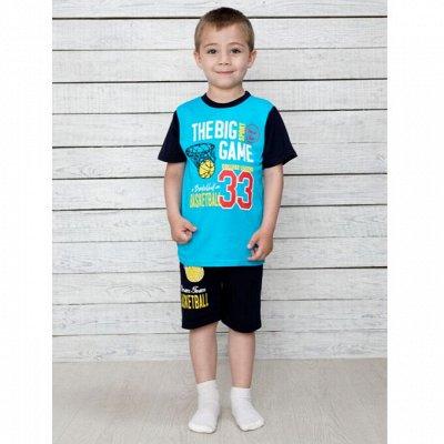 Счастливая Малинка - 9 — Мальчикам: костюмы, пижамы — Костюмы и комбинезоны