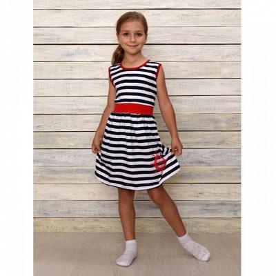Счастливая Малинка - 9 — Девочкам: платья — Платья