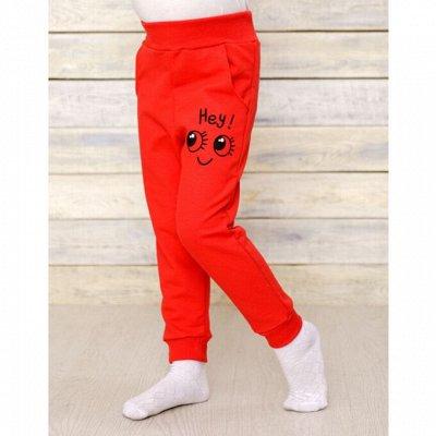Счастливая Малинка - 9 — Девочкам: брюки, шорты — Брюки
