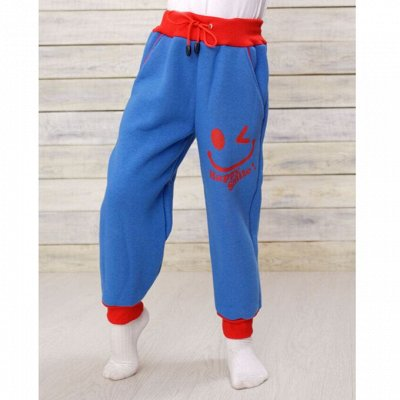 Счастливая Малинка - 9 — Мальчикам: брюки, шорты — Брюки