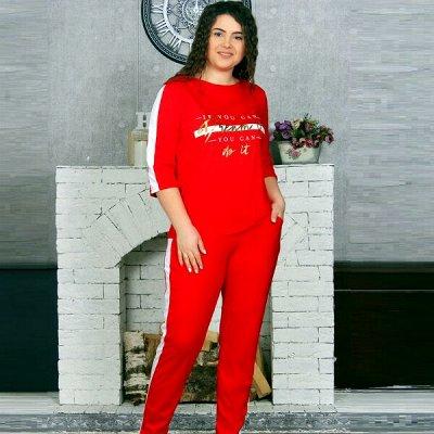 21. DRESS-Яркий трикотаж от 42 до 70 размера! Новинки! — Костюмы — Костюмы с брюками