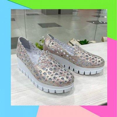 Мультибрендовая покупка обуви: Podio,Calipso,Jerado, LG, MYM — Женщинам: закрытые туфли и мокасины. От 624 руб.! — Туфли