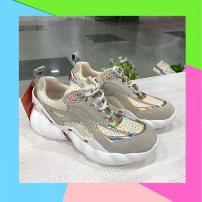 Мультибрендовая покупка обуви: Podio,Calipso,Jerado, LG, MYM — Женщинам: кроссовки и кеды. От 468 руб.! — Для женщин