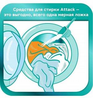 Стиральный порошок Multi-Action с кислородным пятновыводителем и кондиционером запасной блок 0,72 кг Attack