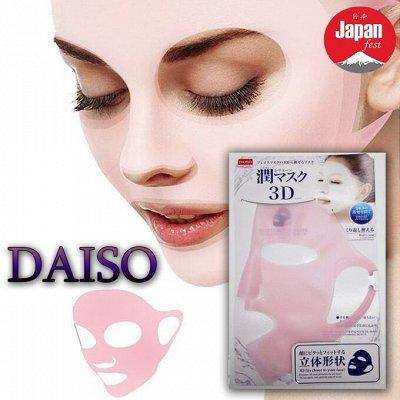 Вся Азия! Красота & здоровье! Япония, Корея, Тай! — Идеальный Японский уход за кожей лица и волосами на лето! — Увлажнение