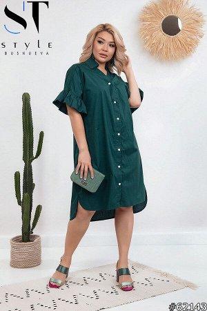Платье 62143