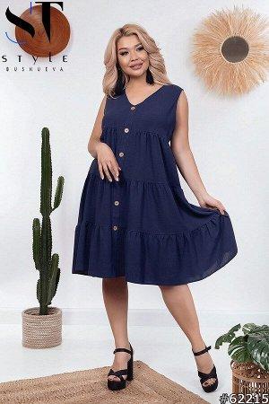 Платье 62215