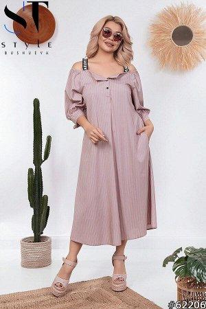 Платье 62206