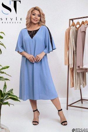 Платье 62141