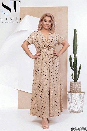 Платье 61928