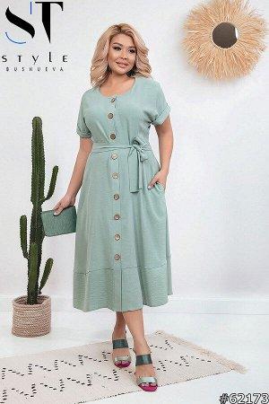 Платье 62173