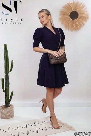 Платье 62017