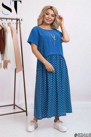 Платье 62416