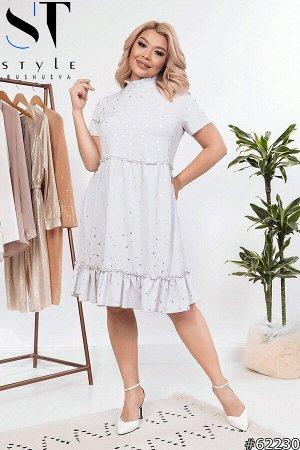 Платье 62230