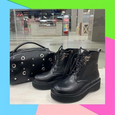 Мультибрендовая покупка обуви:Podio,Calipso,Jerado,LG,MYM#7  — Женщинам: демисезонная обувь. — Сапоги