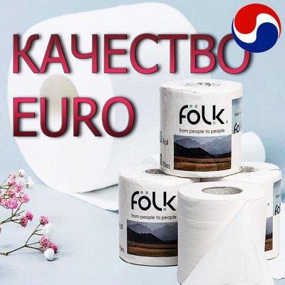 Новинки бытовой химии Япония, Корея и Тай. — Туалетная бумага 3-х слойная на экспорт в Европу! — Туалетная бумага и полотенца