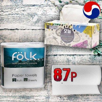 Новинки бытовой химии Япония, Корея и Тай. — Бумажные полотенца повышенной плотности 87 руб! Корея! — Туалетная бумага и полотенца