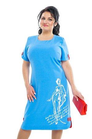 Платье-1499
