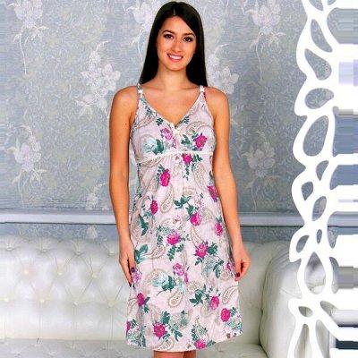 21. DRESS-Яркий трикотаж от 42 до 70 размера! Новинки! — Сорочки — Сорочки и пижамы