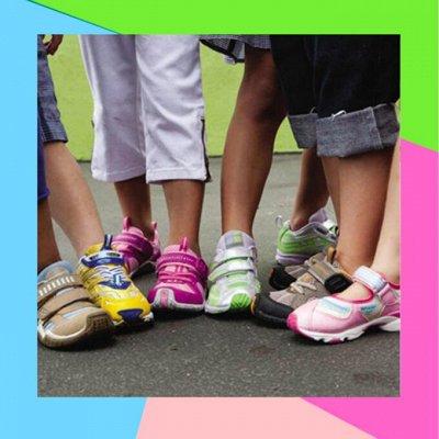 Мультибрендовая покупка обуви: Podio,Calipso,Jerado, LG, MYM — Детям. Шлёпки от 262 руб.! — Для девочек