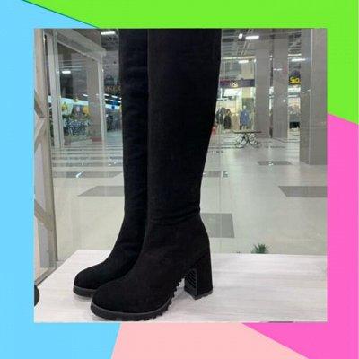 Мультибрендовая покупка обуви:Podio,Calipso,Jerado,LG,MYM#7  — Женщинам: зимняя обувь — Ботинки