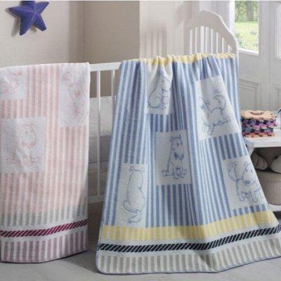 ⚡Срочно!⚡Ликвидация!⚡Акция коврики💕Турция💕Лучшее качество👍 — Детям КПБ,полотенца,пледы+новорождённым наборы — Детская гигиена и уход