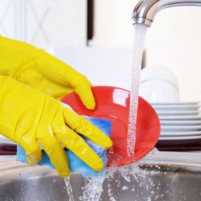 Гигиена и Товары для дома. Бесплатная Доставка — Для мытья посуды — Для посуды