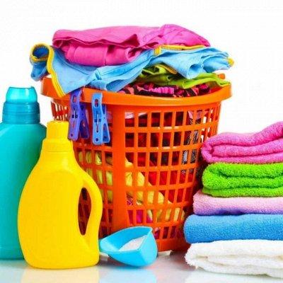 Товары для Дома и Гигиены — Для стирки белья — Порошки, концентраты и гели