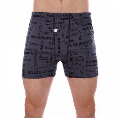 Твой гардероб с быстрой доставкой! — Мужская одежда — Одежда