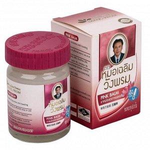 Мазь (фитобальзам) для тела розовый от ОРЗ, ОРВИ WangProm, 50 гр