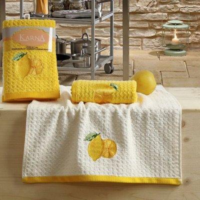 ⚡Срочно!⚡Нельзя откладывать! Ликвидация💕Турция💕Лучшее👍 —  Кухонные наборы --Очень КЛАССНЫЕ!--Берём! — Кухонные полотенца